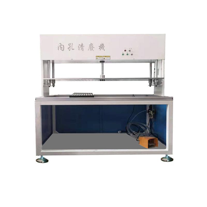 QF-1612 纸箱中孔排废机